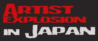 Artist's explosion in Japan