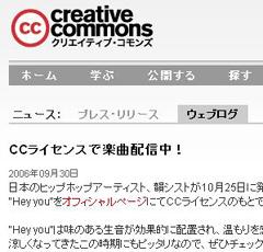 creativecommons.jpg