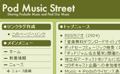 podmusicstreet.jpg